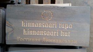 Kilpiykköset toteutti Hotelli Järvisydämeen uniikit sisäopasteet kaiverretusta puusta.